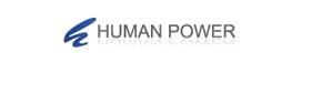 ヒューマンパワー